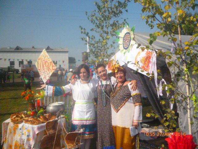 Праздники в пермском крае август